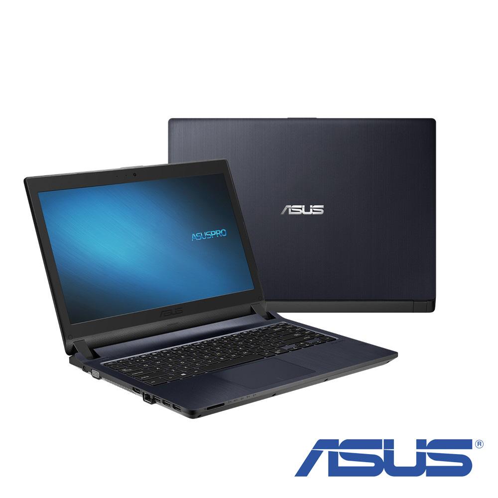 ASUSPRO P1440FA-FQ1572T i3-10110U/WIN10/4GB/1TB/HDD